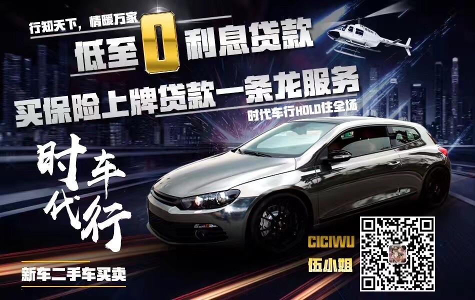 2013 Honda Accord sport 雅阁运动版只开了61000 miles 无事故记录 价格$1XXXX